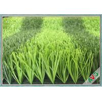 Wholesale No Containing Heavy Metal Sports Artificial Turf Easy Maintenance UV Resistant from china suppliers