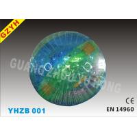 Wholesale Customed 0.9mm PVC Inflatable Zorb / Hamster Ball YHZB 001 from china suppliers