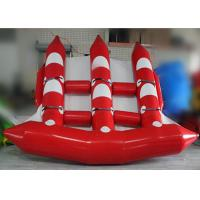 Wholesale Huge Inflatable Water Park Adults Inflatable Flying Fish Tube For Funny from china suppliers