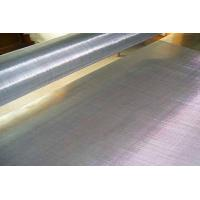 Wholesale 200 Mesh Stainless Steel Screen , Square 316 Stainless Wire Mesh Firm Structure from china suppliers