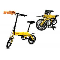 China Fantastic High Speed  Foldable Electric Bike With 7.8Ah Battery Powered on sale