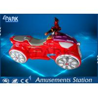 Wholesale Toy Motor Kiddy Ride Machine Double Jet Shape L145 * W80 * H75 CM from china suppliers