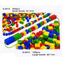 Buy cheap Educational Toy, Math Counting Toy Beads, Small & Large Beads (S-5614&S-5615) from wholesalers