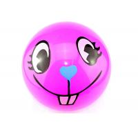 """Wholesale Kids Inflatable PVC Toy Ball Colorful Wear Resistant Odor Free 8"""" - 9"""" from china suppliers"""