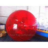 Wholesale Commercial Grade Red 0.8mm PVC Water Ball for swimming pool from china suppliers