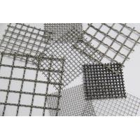 Quality Square Hole Crimped Woven Wire Mesh Stainless Steel 304 316L For Filtering Salt for sale