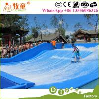 Buy cheap Water Play Equipment Simulator Promotion Double Flowrider for Sale from wholesalers