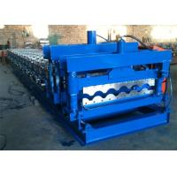Wholesale Type 830 Arch Profile Glazed Tile Roll Forming Machine Hydraulic Power And Decoiler from china suppliers