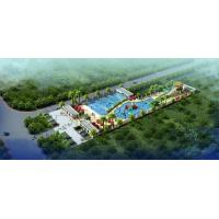 Wholesale Hotel Ourdoor Commercial Holiday Resort Water Park Project For Family Entertainment from china suppliers