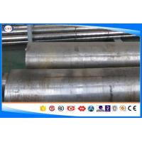34CrMo4 / 4137 / 35CrMo Forged Steel Bar For Mechnical Purpose Dia 110-1200 Mm