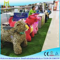 Wholesale Hansel electric ride on animal mini carnival rides and amusement park rides from china suppliers
