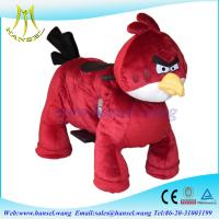 Wholesale Hansel high quality coin operated kids rides for shopping centers from china suppliers