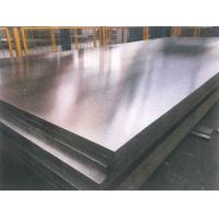 Wholesale 5A83 Aluminium Alloy Plate Upgrading Of Precision Sawed 5083 Cast Aluminum Plate from china suppliers
