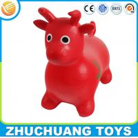 Wholesale cheap new design mini plastic toys cow animal for kids from china suppliers