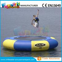 Wholesale Customized PVC Inflatable Water Trampoline Water Toys For Water Park Equipment from china suppliers