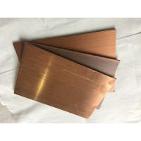 Wholesale Rustproof Copper Facade Panels 3mm Thickness, Outside Wall Cladding Panels from china suppliers