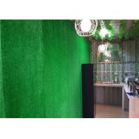 Wholesale 10mm - 13mm Decorative Artificial Grass For Party Even For Landscape from china suppliers