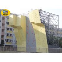Wholesale Parks Outdoor Playground Equipment Mobile Kids Rock Climbing Wall High Strength from china suppliers