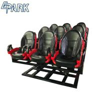 China 12D 9D 5D Cinema Simulator , Theater 4d Virtual Reality Chair with ABS Plastic Frame on sale