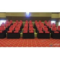 Wholesale Virtual Wonder 5D Cinema System Low Energy Consumption For Amusement Park from china suppliers