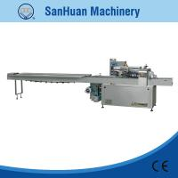 Wholesale Bottom Film Sealing Flow Wrapping Machine For Packing Cake / Bread 60-200 Bags/min from china suppliers