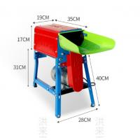 Wholesale Small electric corn thresher,corn sheller,maize sheller,maize cribbler,corn thresher from china suppliers