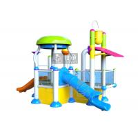 Wholesale Cute Beautiful Aqua Splash Water Park Fit Commercial Spray Park Splash from china suppliers