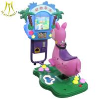 Wholesale Hansel indoor fun park arcade game machine coin operated kiddie ride from china suppliers