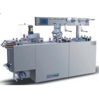 Wholesale Injection / Soft Gel Pampac Blister Packing Machine For Alu - Pvc / Paper - Pvc DPP-140D/E from china suppliers