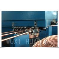 Wholesale AC Servo Motor Driven Copper Rod Casting Machine Continuous 50HZ from china suppliers