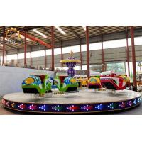 Buy cheap outdoor playground equipment manèges crazy dance à vendre for sale from wholesalers