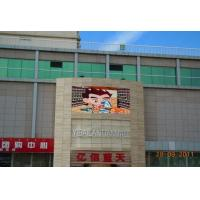 Wholesale P10 DIP Large  Outdoor LED Video Screen / Stadium LED Display For Station from china suppliers