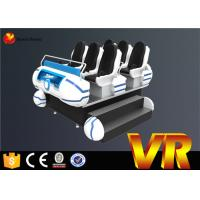 China 6 seats Electric system 9d movie theater with latest design for shopping mall on sale