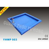Wholesale Large Inflatable Water Swimming / Paddling Pools YHWP-003 for Rental, Square from china suppliers