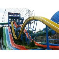 Wholesale High Speed Kamikaze Water Slide With Straight Steep Drop For Hotel from china suppliers