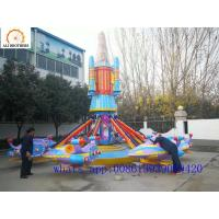 Wholesale Outdoor Funfair Self Control Plane Ride 1.95 M Lifting Height ISO Approved from china suppliers