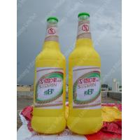 Wholesale Interesting Thicken Oxford decorative Juice Bottle Inflatable Model For Rental from china suppliers