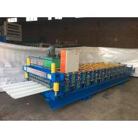 Wholesale GI PPGI Wall Panel Roll Forming Machine Steel Profile Making Machine High Speed from china suppliers