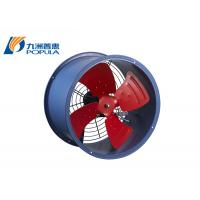 Wholesale High Pressure Industrial Centrifugal Fan 0.18KW Power 600 - 940m3/h Air Volume from china suppliers
