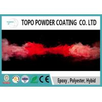 China RAL 1023 Traffic yellow polyester uv resistant powder coating for metallic materials on sale