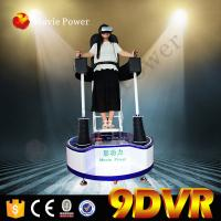Wholesale electric trailer mobile  9d vr cinema 9d Standing up Vr Flight Cinema Amusement Park Rides from china suppliers