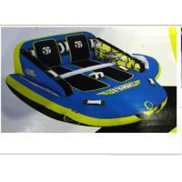 China Double Seats Pvc Water Towable Tube With Nylon Cover For Drifting on sale