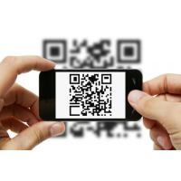 Buy cheap New Stye Scan Audio Tour Guide System T1 Qr Code Scanner Multiple Forms from wholesalers