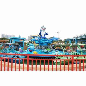 China 24 Riders Amusement Park Rides Shark Island Rides With Water Gun on sale