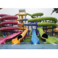 China Adult / Kids Body Water Slide Bright Color FRP Large Aqua Park Equipment on sale