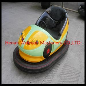 China hitting balls & drifting new design amusement park battery bumper car prices on sale