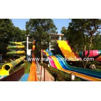 China Amusement Water Park Water Slide 12 m / 9 m High Speed 2 Lanes on sale