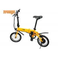 China Aluminum Alloy 14' Foldable Electric Bike Convenient To Carry 2-3 Hours Charging Time on sale