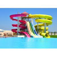 Wholesale Fiberglass Combination Water Park Slide For Adult / Spiral Swimming Pool Slide from china suppliers
