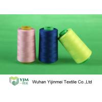 Wholesale Ring Spun / TFO Polyester Core Spun Thread For Sewing , Knitting , Weaving from china suppliers